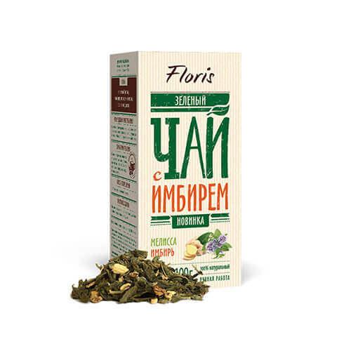 Зеленый чай с имбирем, мелиссой и котовником