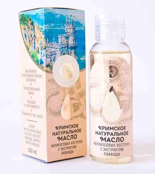 рымское натуральное масло абрикосовых косточек с экстрактом лаванды