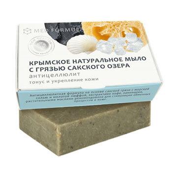 Натуральное мыло на основе лечебной грязи Сакского озера - MED formula «Антицеллюлит»