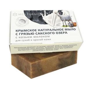 Натуральное мыло на основе лечебной грязи Сакского озера - MED formula «На козьем молоке»
