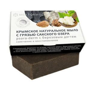 """Натуральное мыло на основе лечебной грязи Сакского озера - MED formula """"PSORA-DERM с березовым дегтем"""""""