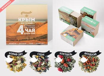 Набор плодово-травяных чаев «Крым Восточный»
