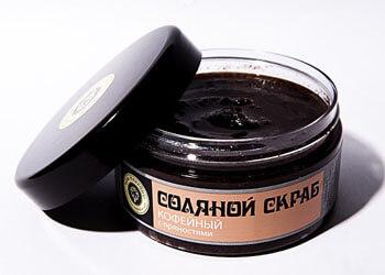 """Соляной скраб с пряностями """"КОФЕЙНЫЙ"""""""