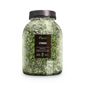 """Травяной чай """"Стевия"""" в 150 раз слаще сахара"""