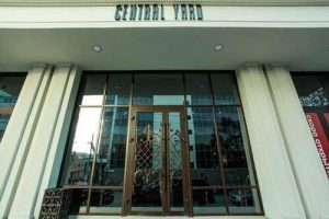 Бизнес центр Central yard