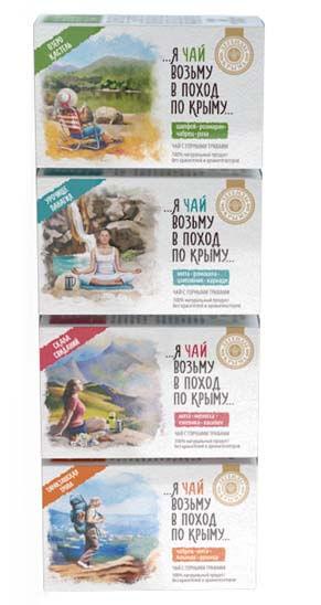 """Чайный подарочный набор - """"Я чай возьму в поход по Крыму"""""""