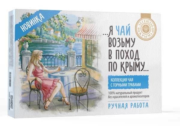 """Чайный набор - """"Я чай возьму в поход по Крыму"""""""
