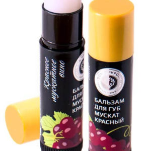Натуральный бальзам для губ - мускат красный
