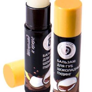 Натуральный бальзам для губ - шоколадный пудинг