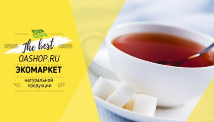 Вредя чая с сахаром