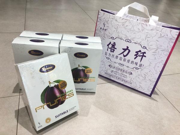 Купить китайскую сливу