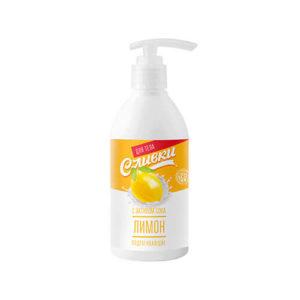 """Сливки для тела с активом сока лимона """"Подтягивающие"""""""