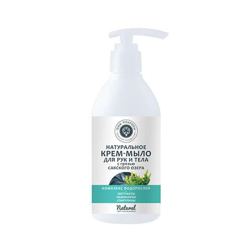 """Крем-мыло для рук и тела с грязью Сакского озера """"Комплекс водорослей"""""""
