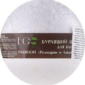 "Бурлящий шар для ванны Розмарин и Лаванда ""Eco Laboratorie"""