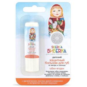 """Детский бальзам для губ защитный от ветра и солнца губки-ягодки """"Natura Siberica"""""""