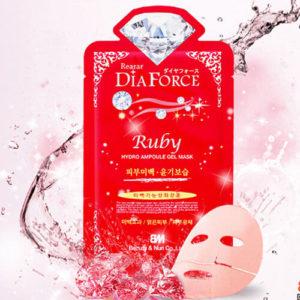Гидрогелевая маска для лица с рубиновой пудрой