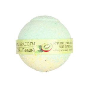 """Бурлящий шарик для ванны Фруктовый сорбет """"Кафе красоты"""""""