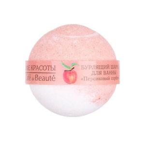 """Бурлящий шарик для ванны Персиковый сорбет """"Кафе красоты"""""""
