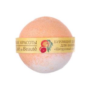 """Бурлящий шарик для ванны Цитрусовый сорбет """"Кафе красоты"""""""