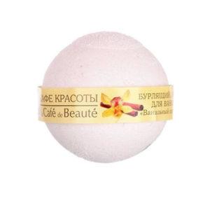 """Бурлящий шарик для ванны Ванильный сорбет """"Кафе красоты"""""""