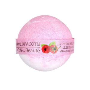 """Бурлящий шарик для ванны Ягодный сорбет """"Кафе красоты"""""""