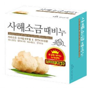 """Косметическое мыло для тела с минералами мёртвого моря Dead Sea Mineral Salts Body Soap """"Mukunghwa"""""""