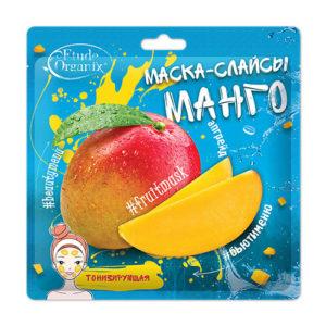 """Маска-слайсы тканевая для лица тонизирующая с манго """"Etude Organix"""""""