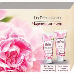 """Набор крем для рук питательный и крем-скраб для рук «Пион» """"La Primavera"""""""