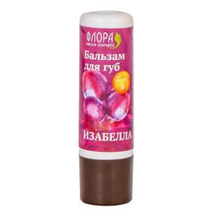 """Натуральный бальзам для губ Изабелла """"Флора Natural Cosmetics"""""""