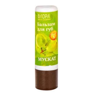 """Натуральный бальзам для губ Мускат """"Флора Natural Cosmetics"""""""