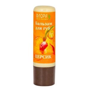 """Натуральный бальзам для губ Персик """"Флора Natural Cosmetics"""""""