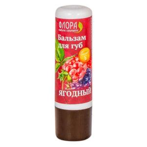 """Натуральный бальзам для губ Ягодный """"Флора Natural Cosmetics"""""""