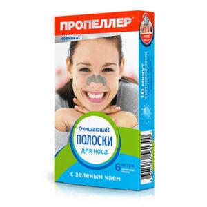 """Очищающие полоски для носа с зеленым чаем """"Пропеллер"""""""